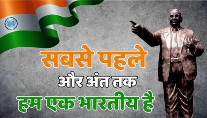 बाबा साहेब डॉ.भीमराव आंबेडकर जी के प्रेरणादायक एवं अनमोल विचार Dr. Bhimrao Ambedkar Quotes in Hindi.