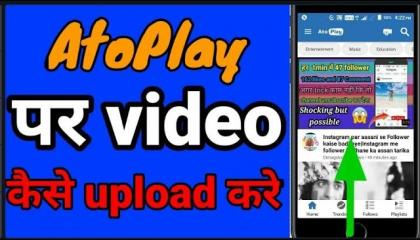 How to Upload Video on AtoPlayAtoPlay par Video kaise Upload kare