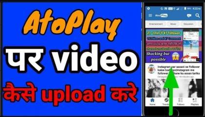 How to Live Stream on AtoplayKya Atoplay par live gaming kar sakte haiKaise Atoplay par live kare