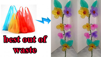 Best reuse ideas of old polythene  polythene से फूल बनाने का आसान तरीका  reuseideas