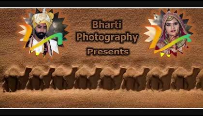 Barish Ban Jana Edius Wedding Project