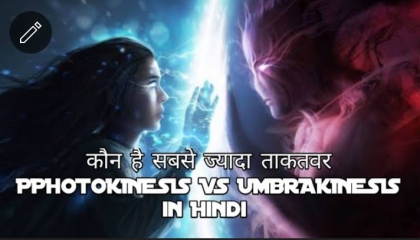 Photokinesis VS Umbrakinesis in Hindi