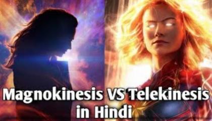 Telekinesis versus Magnokinesis in Hindi