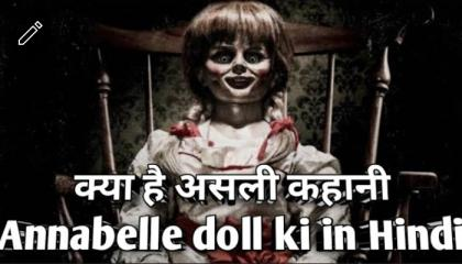The Annabelle Doll in Hindi