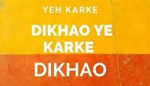 1. Yeh karke dikhao  Harsh kumar isherwal English motivation animation