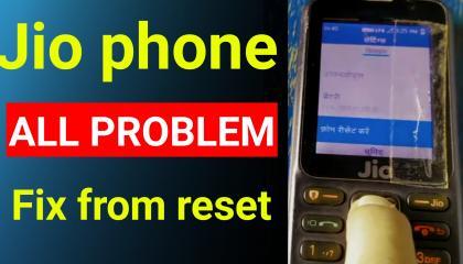जिओ फोन रिसेट कैसे करें  how to hard reset jio phone  jio phone all problem solution