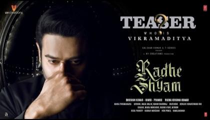 Prabhakar as Vikramaditya Character TEASER,Radhe Shyam,Pooja H,Radha K,BhushanK