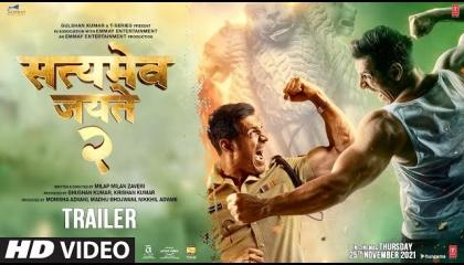 Satyameva Jayate 2,(Official Trailer) John Abraham,Divya K,Kumar Milap Zaveri,