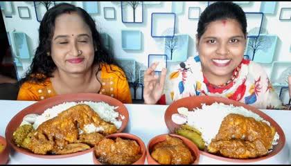 ননদ আমার সঙ্গে চিটিং করল।। big size chicken leg curry and rice eating challenge