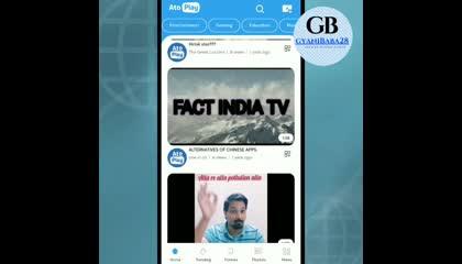 atoplay new updates. gyanibaba28