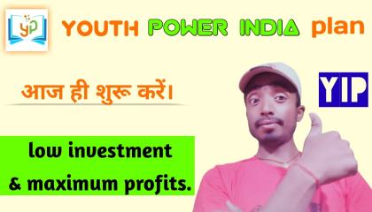Best online earning plan. low investment plan and earn money online in हिन्दी।