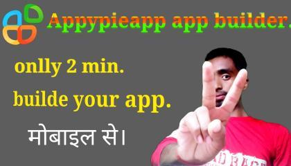 appypi ऐप से अपना app kaise बनाते हैं? app builder app in Hindi.