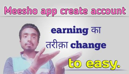 meesho app earning rules change in Hindi.