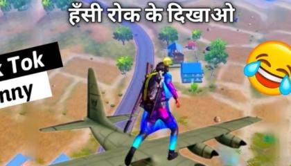 battleground mobile India ke andar Khatarnak funny video