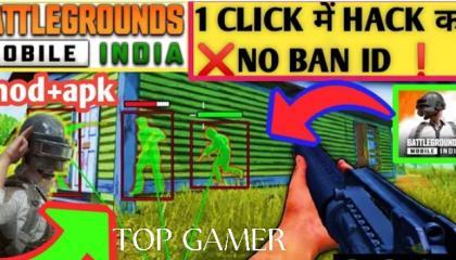 बैटलग्राउंड मोबाइल इंडिया में सबसे बड़ी गलती आप लोग कहां पर कर रहे हैं