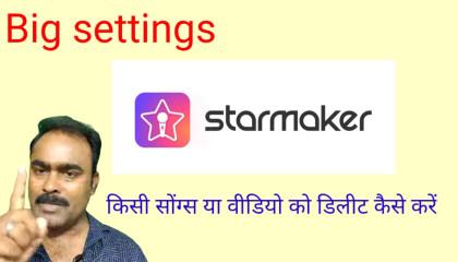 StarMaker Settings /StarMaker me kisi songs or video ko delete kaise kare /How to delete any cover in starMaker