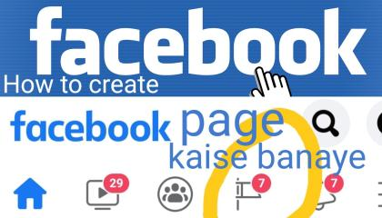 how to create Facebook page /Facebook page kaise banaye