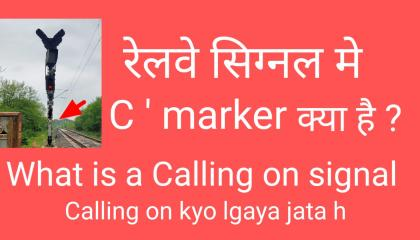 What is a Calling Signal in railway  Calling on signal kyo lgaya jata h  Voltage and current of a Calling on signal