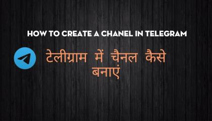 How to create a new chanel in telegram    Telegram me chanel kaise banaye