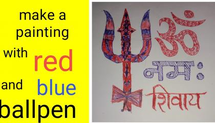 drawing with red and blue ballpen ओम नमः शिवाय