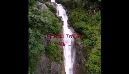 Teri Ho Gayi