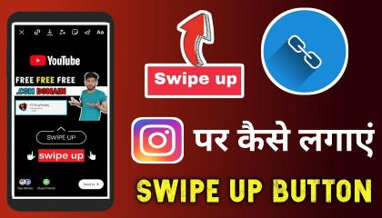 How To Add Swipe Up On Instagram Story 2021_ Instagram Story Me Swipe Up Button (Link) Kaise Lagaye