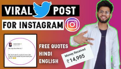How To Create Tweet Post For Instagram Page_ Instagram Tweet Post Kaise Banaye_ Hindi Tutorial 2021