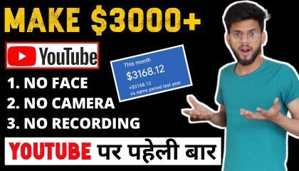 Make $3000+ Per Month Without Making Videos (Secret Method) _ Bina Video Banaye YouTube Paise Kaise Kamaye