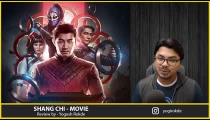 Shang Chi Review By Yogi