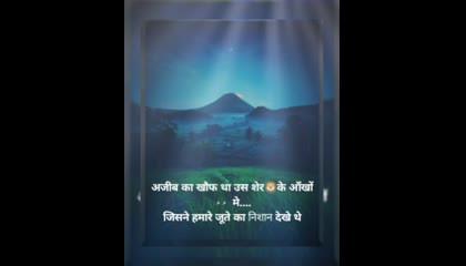 imotional statua😨😨😓😓 ajib ka khauf dekha , with best music