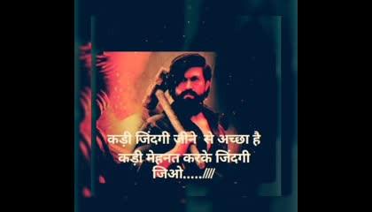 motivational status ,KGF music  kasi jindagi jine se achchha hai