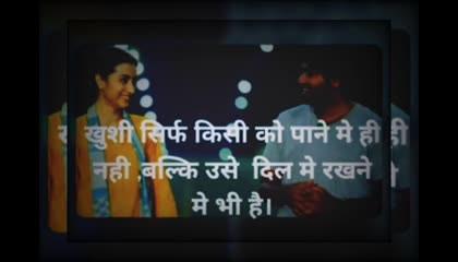 love emotional status heart touching music khushi sirf kisi ko pane me nhi
