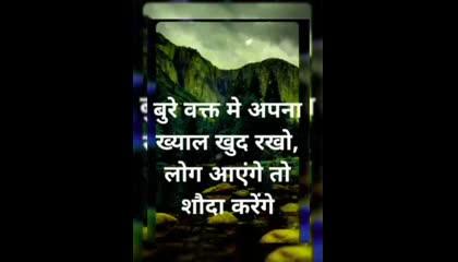 bure vakt me apna khyal khud rakho motivational status