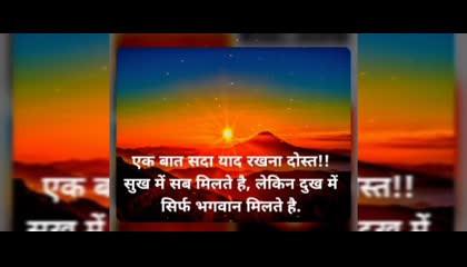 ek bat sada yad rakhna dost ,motivaionl videos heart touching instrumental music