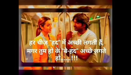 har chij had me achchhi lagti hai ,love status,heart touching music