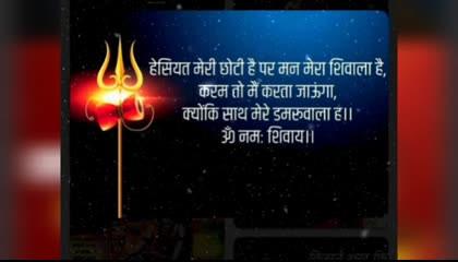 bhole shankar status ,om namah shivay ,status of shiv ,shiv shankar status