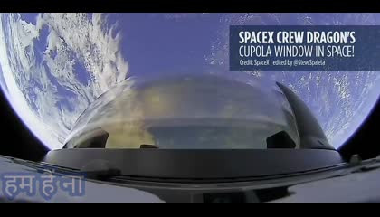 स्पेस एक्स का मिशन inspiration 4 का विडियो देखे अंतरिक्ष से