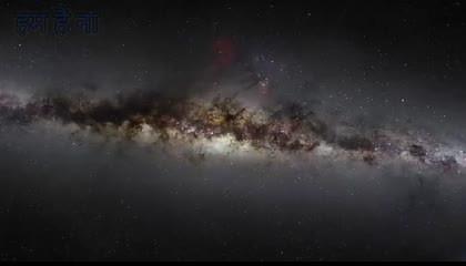 अंतरिक्ष को और नजदीक और नजीदक से देखें । हम हैं ना