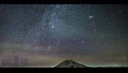 आकाश गंगा जिसमे हजारों पृथ्वी जैसा ग्रह है। देखें पुरा विडियो। हम हैं ना