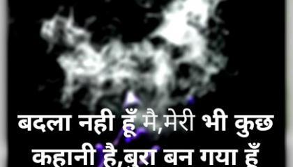 badla nhi hun mai,meri bhi kuchh majboori hai status self introducing