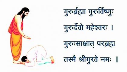 guru purnima special status ,guru mantra
