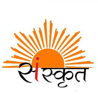 Revive Sanskrit