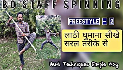 Bo Staff Spinning l Freestyle 2 l Learn bo staff l lathi ghumana seekhe l Dand chalana seekhe l Dand chal l