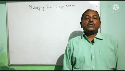 HOW TO MULTIPLY ANY TWO DIGIT NUMBER