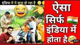 India_me_yah_kya_ho_raha_hai motivation