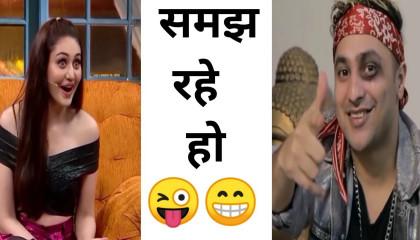 kapil sharma memes  funny memes  funny videos kapil sharma  minejerry with kasvilogy