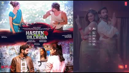 Haseena Dilruba full album audio Jukebox Taapsee Pannu Vikrant Harshvardhan latest Hindi song 2021