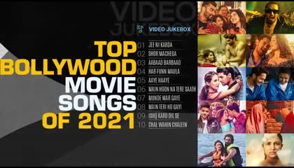 top Bollywood movie song of 2021 video Jukebox latest Hindi track 2021 9XM