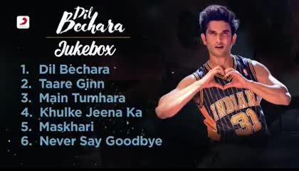 Dil Bechara video Jukebox song Singh Rajput Sanjana Sanghi AR Rahman Amitabh Bachchan 9XM