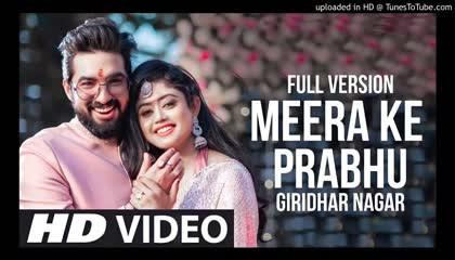 Mira ke Prabhu Girdhar Nagar Mira ke Prabhu Girdhar Nagar full song Tere Jiya aur Disha remix 9XM